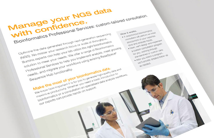 Manage Your NGS Data with Confidence